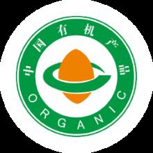 07.bionest-certificacion-organica-china-
